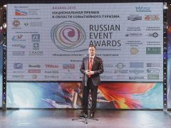 Vladimir Medinskiy in the ceremony Russian Event Awards - 2015