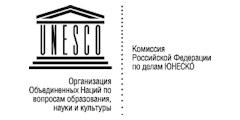 UNESCO Commetee